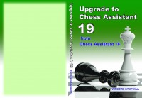 Обмен Chess Assistant 17 Профпакет на Chess Assistant 19 Профпакет