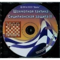 В голенищев программа подготовки молодых шахматистов ii разряда